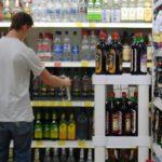 Hurtownia alkoholi Kielce cennik