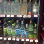 Hurtownia alkoholi Radom
